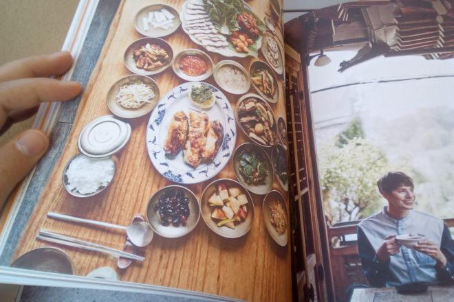 Livre-fabien-yoon-banchan