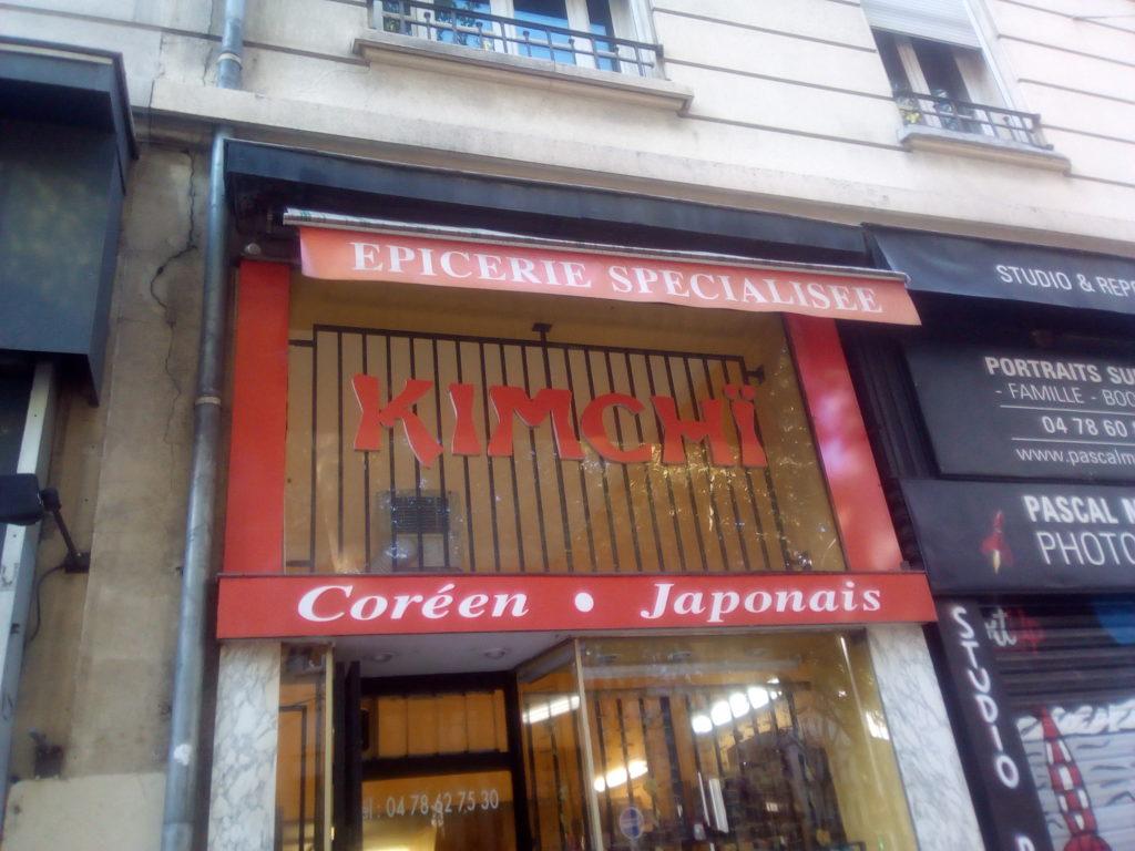 """Devanture du magasin """"Kimchi"""" à Lyon (quartier Saxe-Gambetta)."""