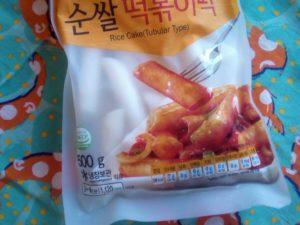 Ma 1ère recette coréenne : tteok kochi, un goûter… pimenté !!