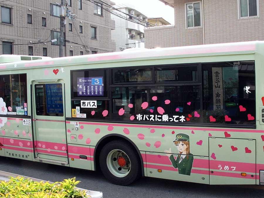 Bus kawaii à Kyoto