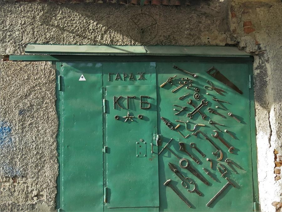 """J'ai déniché cette porte de garage au fond d'une cour entre deux immeubles soviétiques, derrière une aire de jeux pour enfants toute délabrée et entourée de ronces. L'inscription signifie """"garage KGB"""". Ne me demandez surtout pas pourquoi, je ne veux rien savoir !!!"""