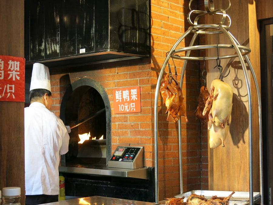 La grande spécialité de Pékin : le canard laqué