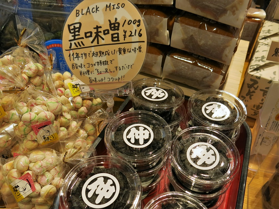 On y vend toutes sortes de produits dérivés du miso, dont une grande découverte pour moi : le miso noir, vieux de douze ans !!