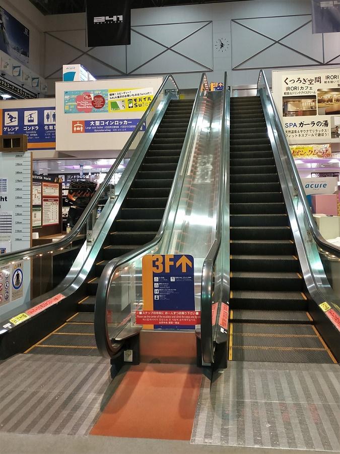Les clients japonais fréquentent surtout la station le weekend et pendant les jours fériés. En semaine, la station qui est d'habitude prise d'assaut par les touristes taïwanais, chinois, thaïs, indonésiens et d'autres pays asiatiques, est maintenant toute vide. Après les hordes de la haute-saison, ça fait tout bizarre...
