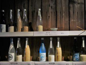 Les secrets du saké : visite d'une brasserie traditionnelle