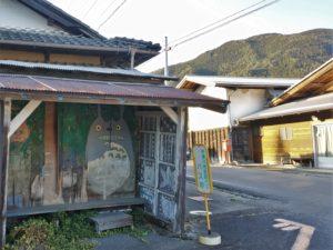 Read more about the article WWOOFING : voyager au Japon sans dépenser un radis !