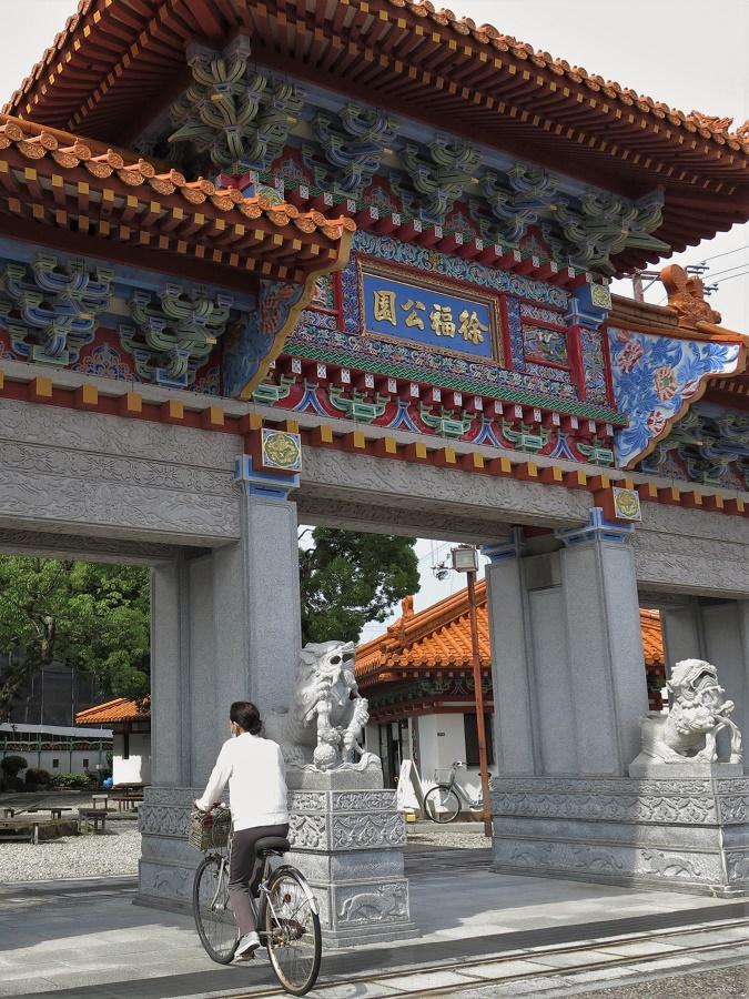"""Enfin, juste en face de la gare se trouve un minuscule parc, appelé """"Jofuku"""" d'après un alchimiste chinois ayant vécu à Shingû. Il vaut surtout le coup d'œil pour son portail spectaculaire, dont les motifs colorés et les dorures m'ont effectivement rappelé mon récent voyage à Pékin !"""