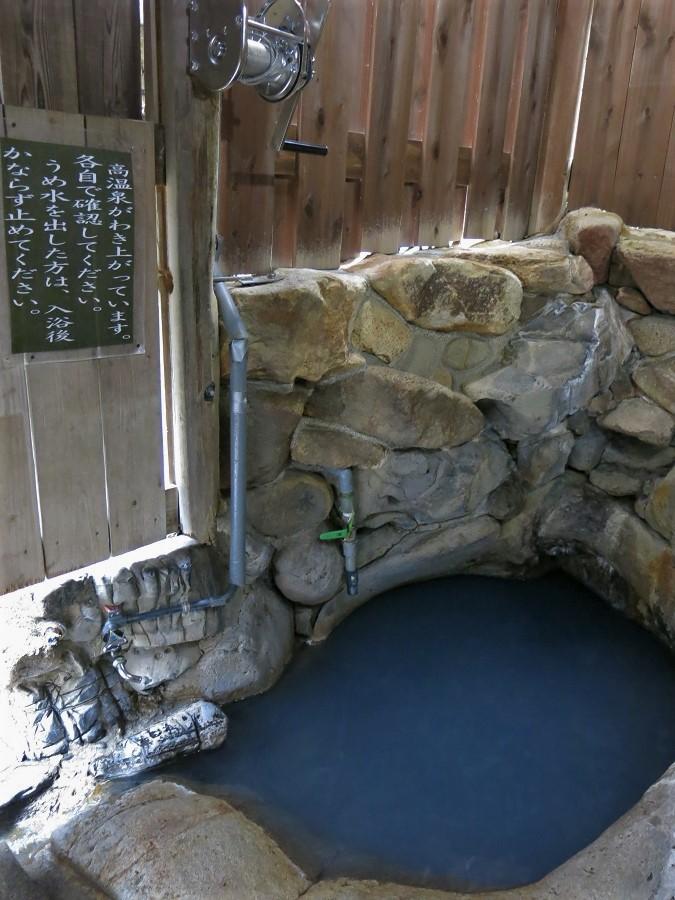 """L'eau du bassin était d'un bleu étonnant, rare pour un onsen. Elle était aussi extrêmement chaude, et nous y avons ajouté un peu d'eau froide avant de nous glisser dans la cavité, où l'eau nous arrivait à la taille. J'ai beaucoup aimé le côté """"grotte"""" de ce mini-onsen, qui m'a donné la sensation de me lover dans le ventre de la Terre."""