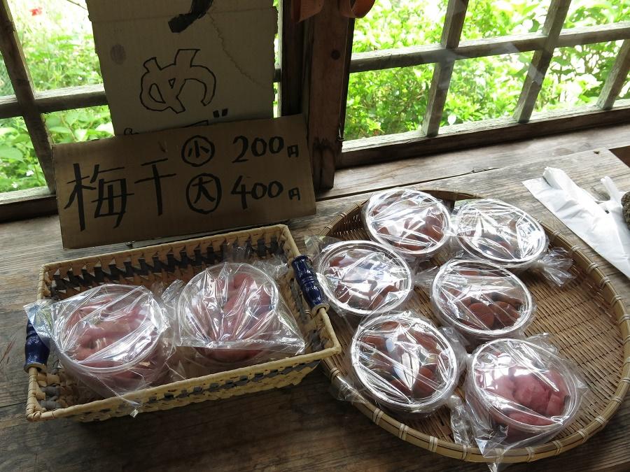 Ils y proposent habituellement les légumes de leur potager et d'autres produits de leur confection, telles que les umeboshi ci-dessus (des prunes ume conservées en saumure, très salées et acidulées, emblématiques de la cuisine japonaise traditionnelle). La particularité de ces mini-marchés en bord de route est qu'ils ne sont gardés par personne : à nous de nous servir et de laisser les sous dans une petite tirelire à cet effet. J'adore cette ambiance de confiance des campagnes japonaises !
