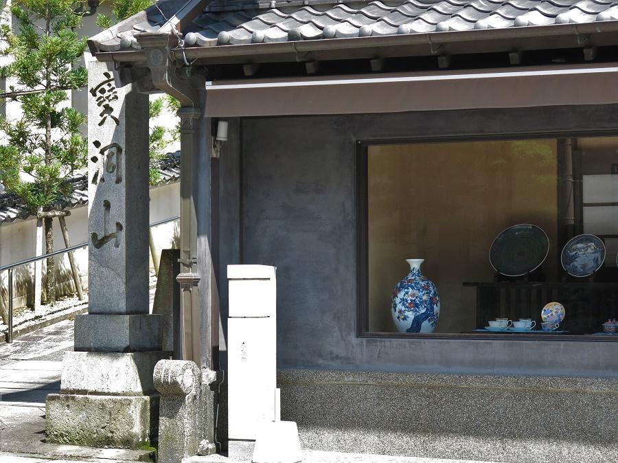 Voici la vitrine d'une des nombreuses boutiques de porcelaine de la petite ville d'Arita. Beaucoup d'entre elles sont associées à un atelier de céramiste, voire à une fabrique entière. Certaines familles très renommées y ont pignon sur rue depuis des siècles.