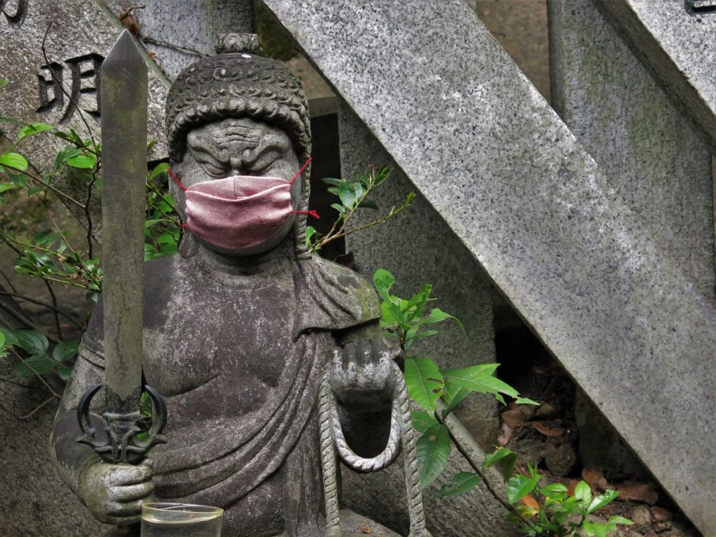 Voyager au Japon en plein covid-19