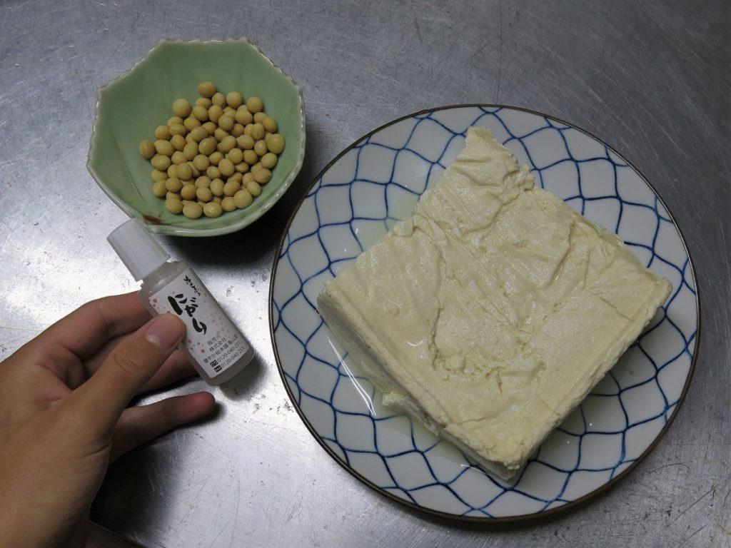 Faire du tofu maison : la recette des mamies japonaises !