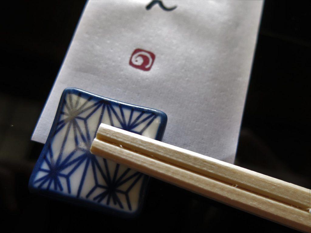 "Menu d'automne au restaurant ""Kaiseki Kira"" d'Hakodate"