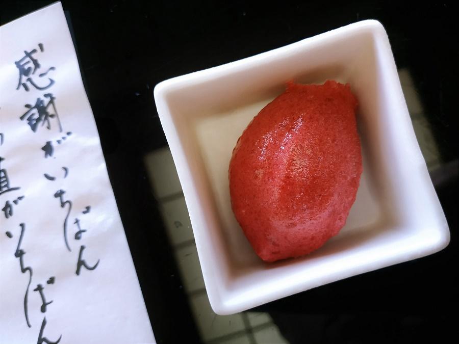 Vers le milieu ou les deux tiers d'un menu kaiseki, il est de bon ton de proposer aux convives un suzakana, c'est-à-dire un petit plat frais et acide qui nettoie le palais. Pour ma part, j'ai eu droit à une petite boule de sorbet framboise, qui a très bien rempli cet office ! Et qui nous rappelle que, dans la cuisine japonaise, les notions de sucré et de salé, ainsi que la frontière entre plat et dessert, ne sont pas les mêmes qu'en France.