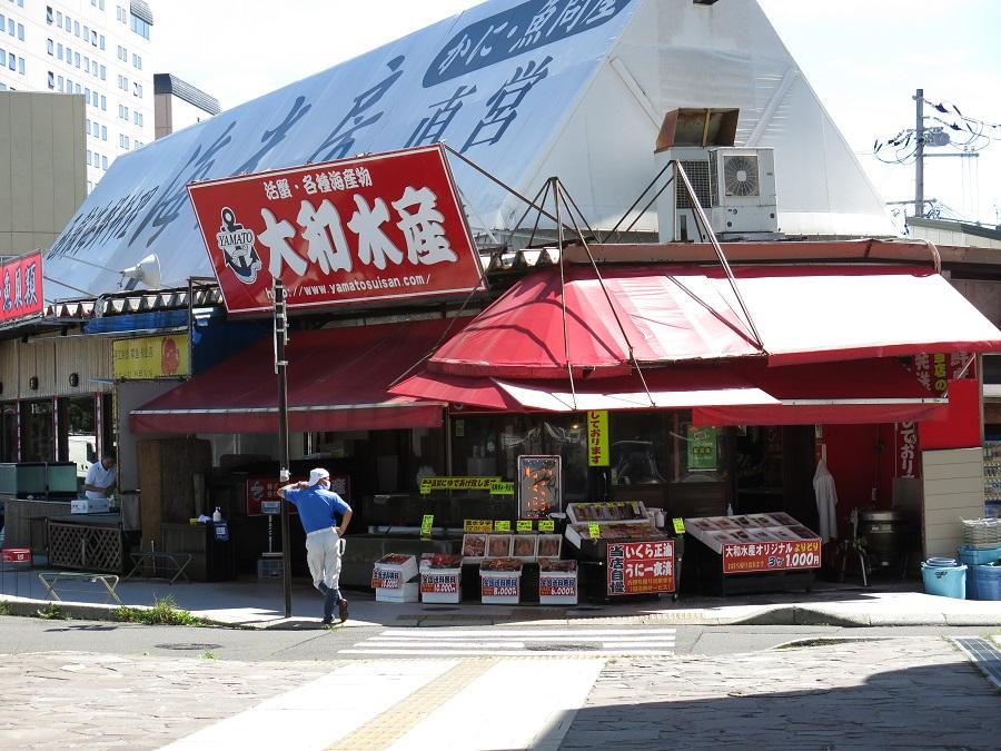 """En remontant la baie des colons, je suis arrivée au célèbre marché aux poissons d'Hakodate, le """"Asaichi"""". C'est un joyeux mélange de grandes halles couvertes et de petites boutiques, tantôt spécialisées dans le poisson, tantôt dans les fruits de mer. J'ai adoré l'ambiance décontractée qui y régnait, dans le glouglou des bacs de crabes et les interpellations des poissonniers (apparemment, c'est un trait international ^^)."""