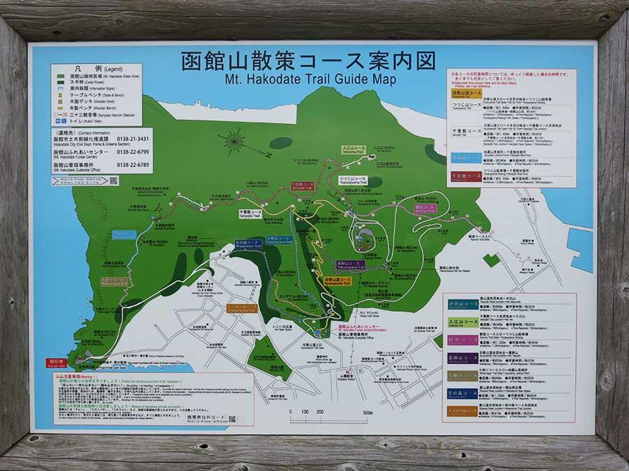 De nombreuses randonnées permettent de sillonner le mont Hakodate jusqu'à la côte, et bien sûr de monter à son sommet. Je trouve ça très chouette, car ça permet d'allier facilement séjour à la ville et promenade en montagne :)